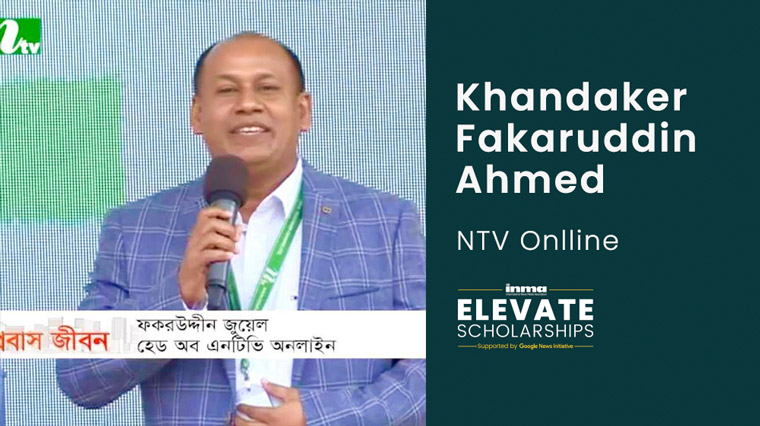 Khandaker Fakaruddin Ahmed's goal is to make NTV Online the biggest digital platform in Bangladesh with a global footprint.