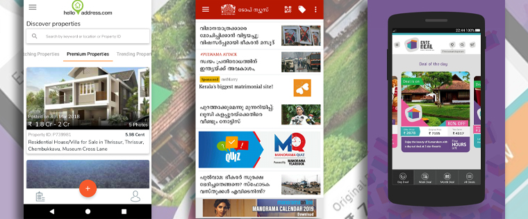 Malayala Manorama offers its audiences a range of apps such as (from left to right): Hello Address to help with property searches, a news app with an interactive game that pertains to news events, and Entedeal, which provides information about local deals daily.