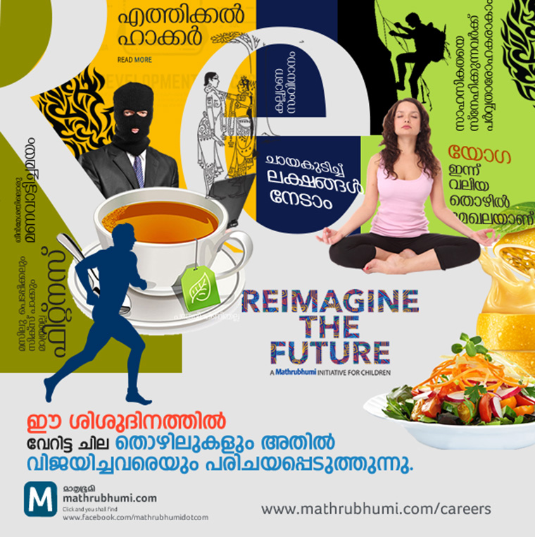 "The ""Reimagine the Future"" campaign included profiles of individuals with unique careers and school events to educate students and their parents about the growing range of opportunities in non-traditional fields."