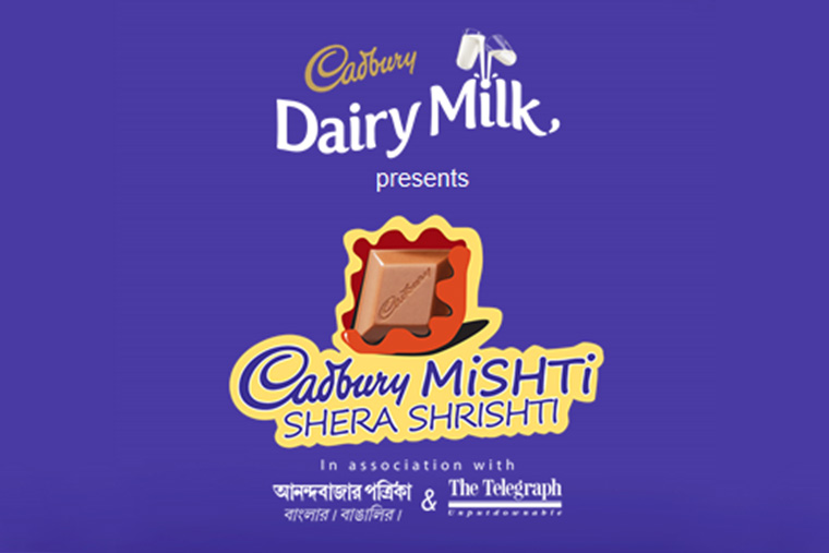 When other Cadbury campaigns failed to resonate with the West Bengali audience, Mondelez and ABP teamed up to create and promote innovative products that incorporate Cadbury ingredients into traditional Bengali sweets.