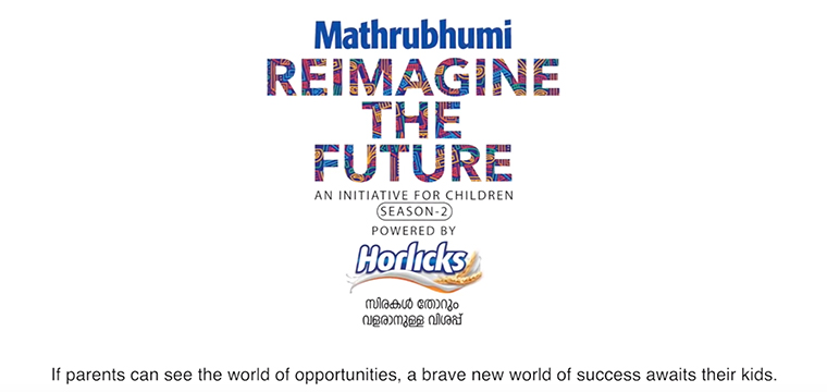 The integrated Reimagine the Future campaign aims to raise awareness about career choices through Mathrubhumi's various media platforms: print, radio, television, online, and social media.