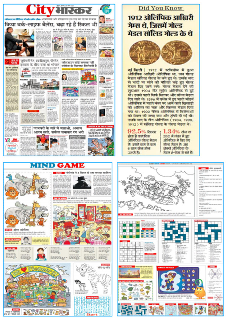 Providing puzzles and games for younger readers are among the ways Dainik Bhaskar is keeping its audience engaged during the lockdown.