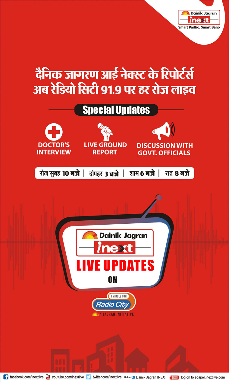 A unique partnership allowed Dainik Jagran Inext to deliver live updates between publications.
