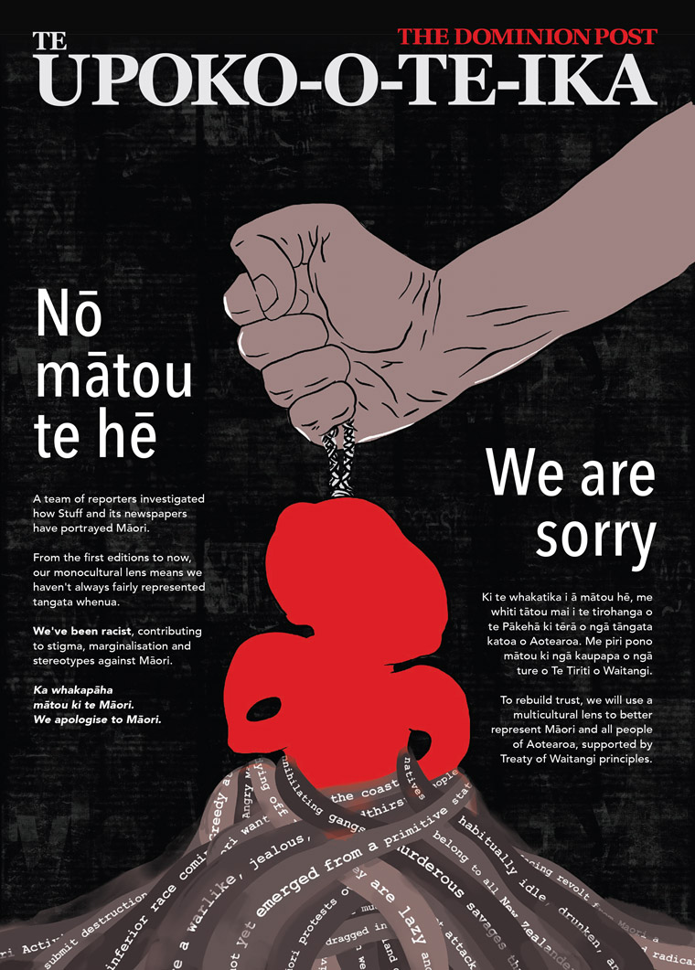 Tā Mātou Pono | Our Truth looked at how Stuff and its newspaper covered Maori.