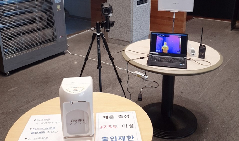 Nobody with an abnormal temperature is allowed to enter JoongAng Ilbo offices. Everyone passes the camera, which automatically measures the person's temperature. The computer screen tells you if you have a fever — and whether you can enter.