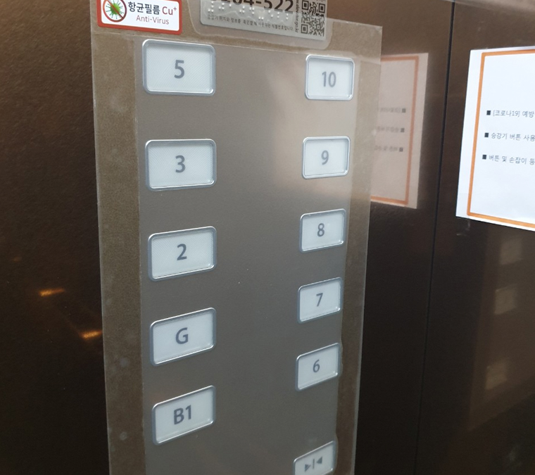 Antivirus film was placed in the elevators of JoongAng Ilbo as research shows the buttons are carriers of germs generally. The film also is easier to clean.