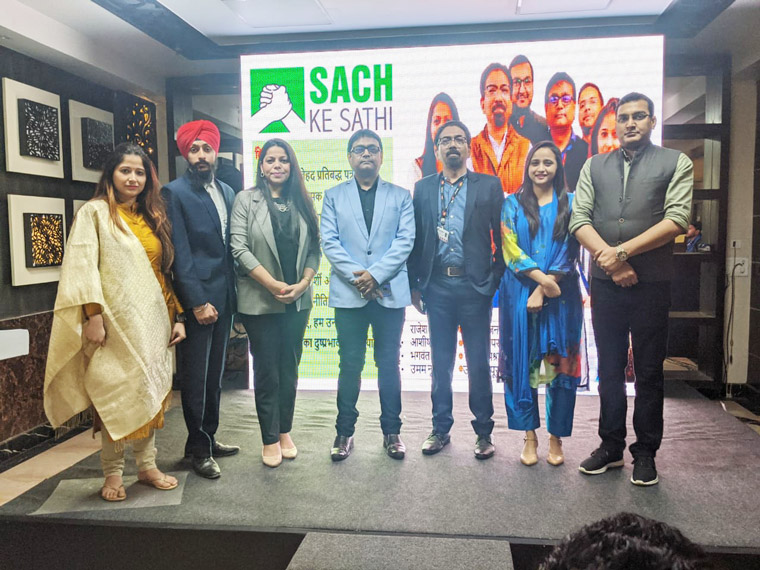 Vishvas News launched its second Sach Ke Sathi Fact Check training programme during the COVID-19 outbreak in India, bringing together fact check champions across the country.