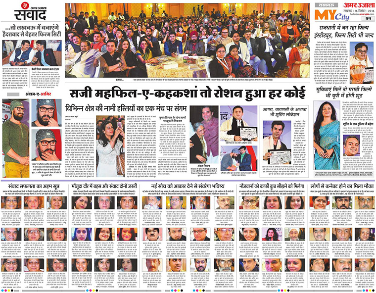 Amar Ujala ran the Samwad campaign across an on-ground event, print newspaper, social media channels, and TV/radio to reach a huge global audience.