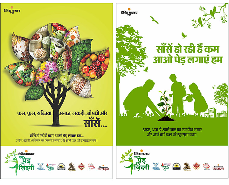 Ek Ped Ek Zindagi motivated people to plant a sapling in their name in 34 cities in 10 Indian states.