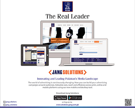 Jang Media mobile and desktop advertising tool that provides advertising strategies for media companies.