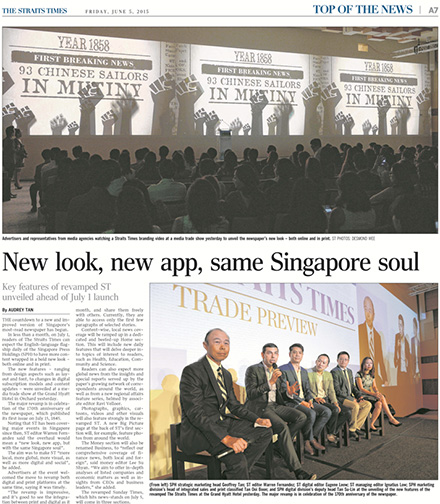 The Straits Times rebuilding mobile and digital content for the media industry to remain competitive.