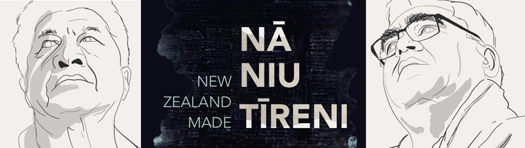 Stuff's NZ Made/Nā Niu Tīreni campaign is a multi-faceted project intended to provide a comprehensive view of the country's indigenous population.