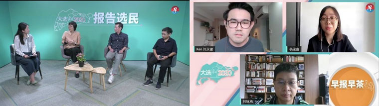 Chinese Media Group's studio live broadcast (left) and video conference livestream (right) during the elections.