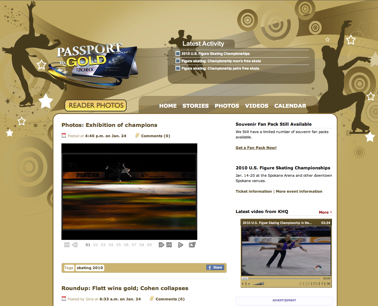 Passport to Gold 2010 web site