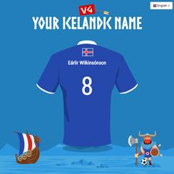 Your Icelandic name