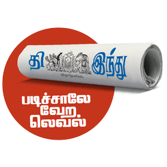 The Hindu Tamil 360 Degree Campaign