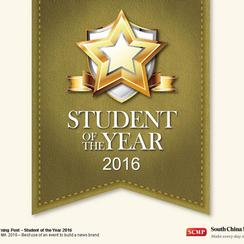The Student of the Year Awards