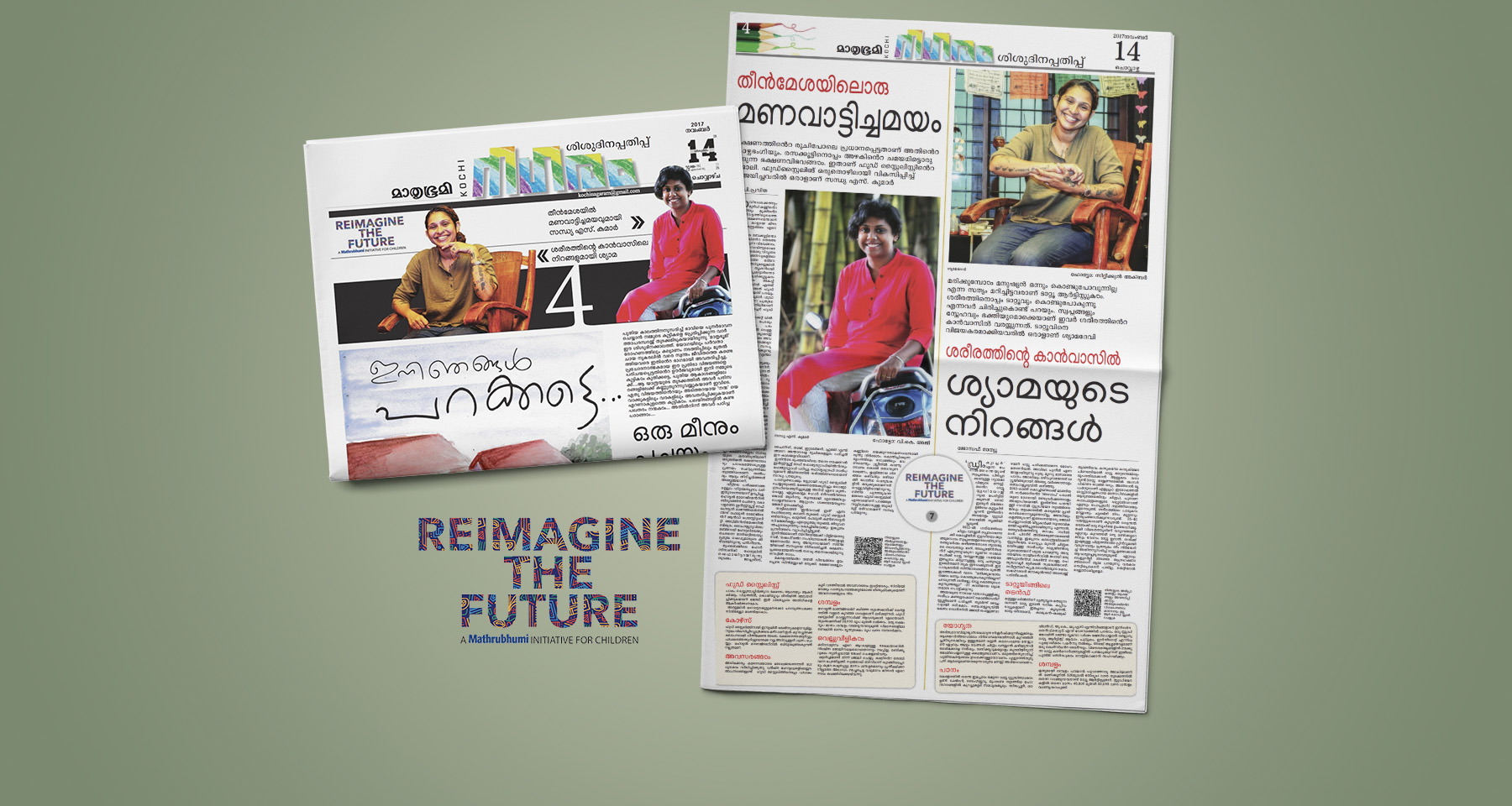 Mathrubhumi future careers campaign engages millions of youth, parents