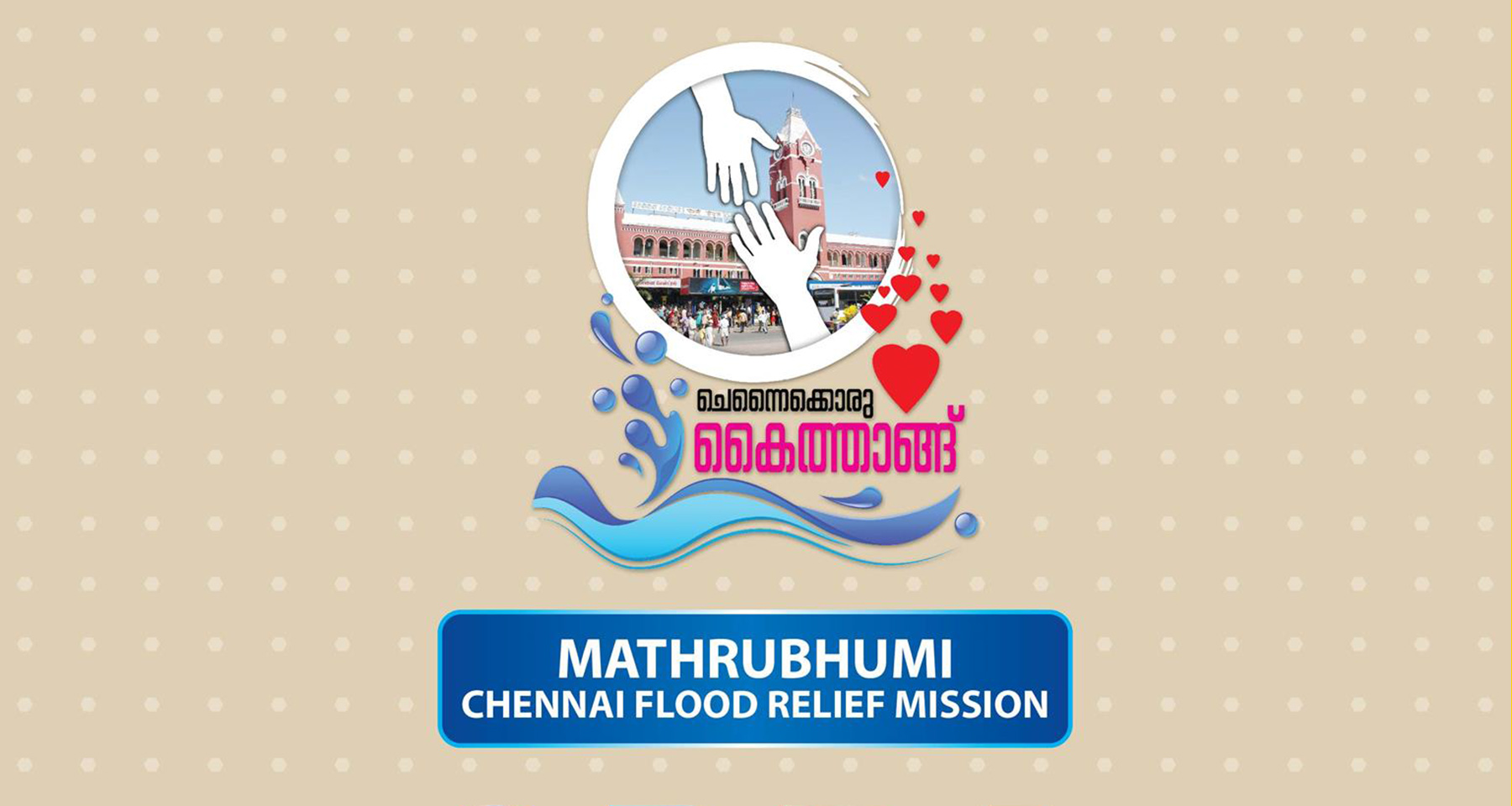 Mathrubhumi Printing & Publishing brings community together to aid flood victims
