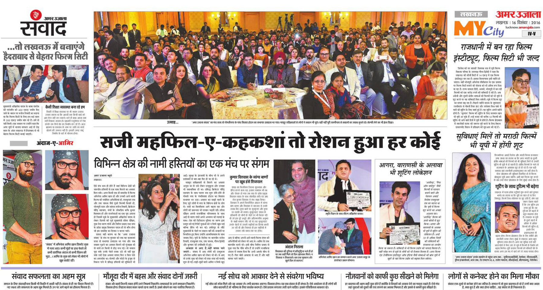 Amar Ujala reaches global audience of 55 million with multi-platform event