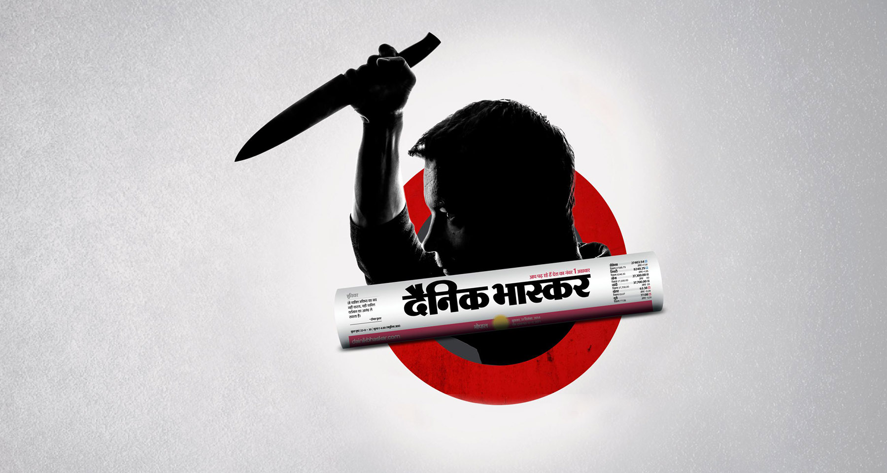 "Dainik Bhaskar's ""No Negative Monday"" engages readers with positive news"
