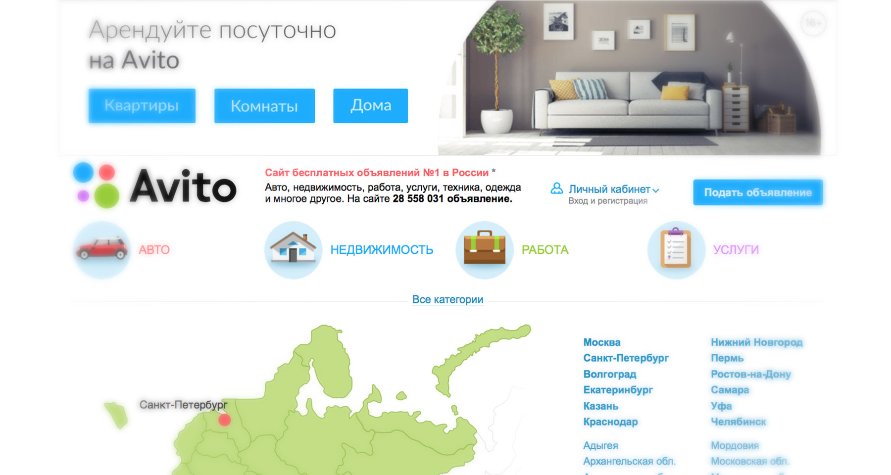 Avito monetises online classified ads with detailed analysis-based approach