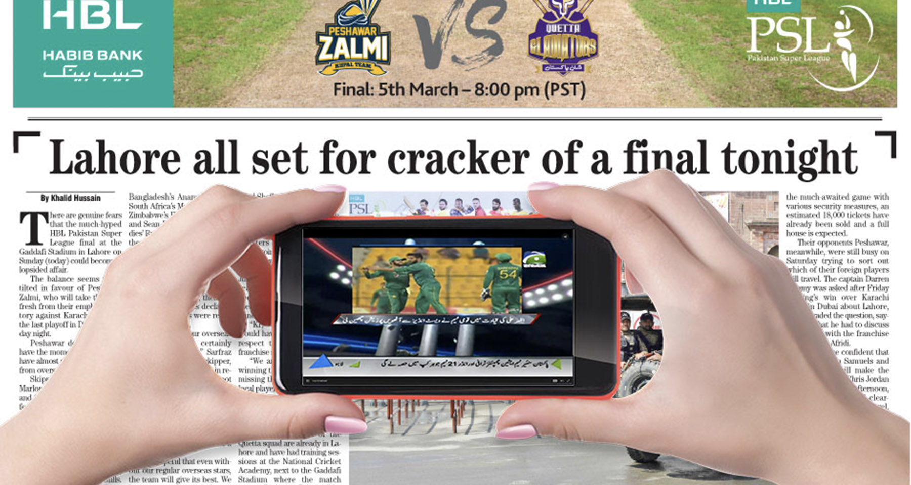 Jang Real cricket AR app connects print readers to digital content, brings in revenue