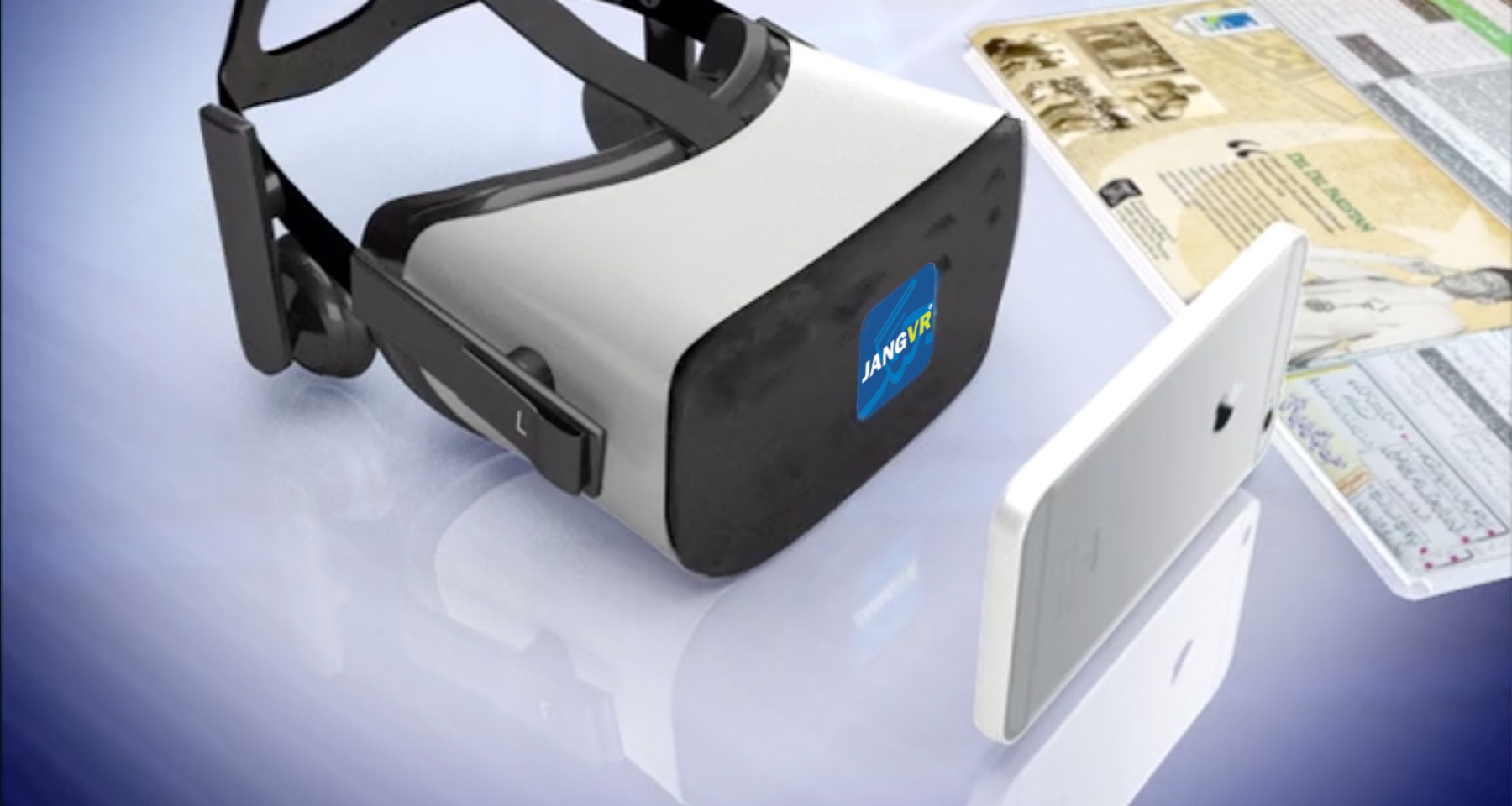 Jang Media VR app combines print, digital history