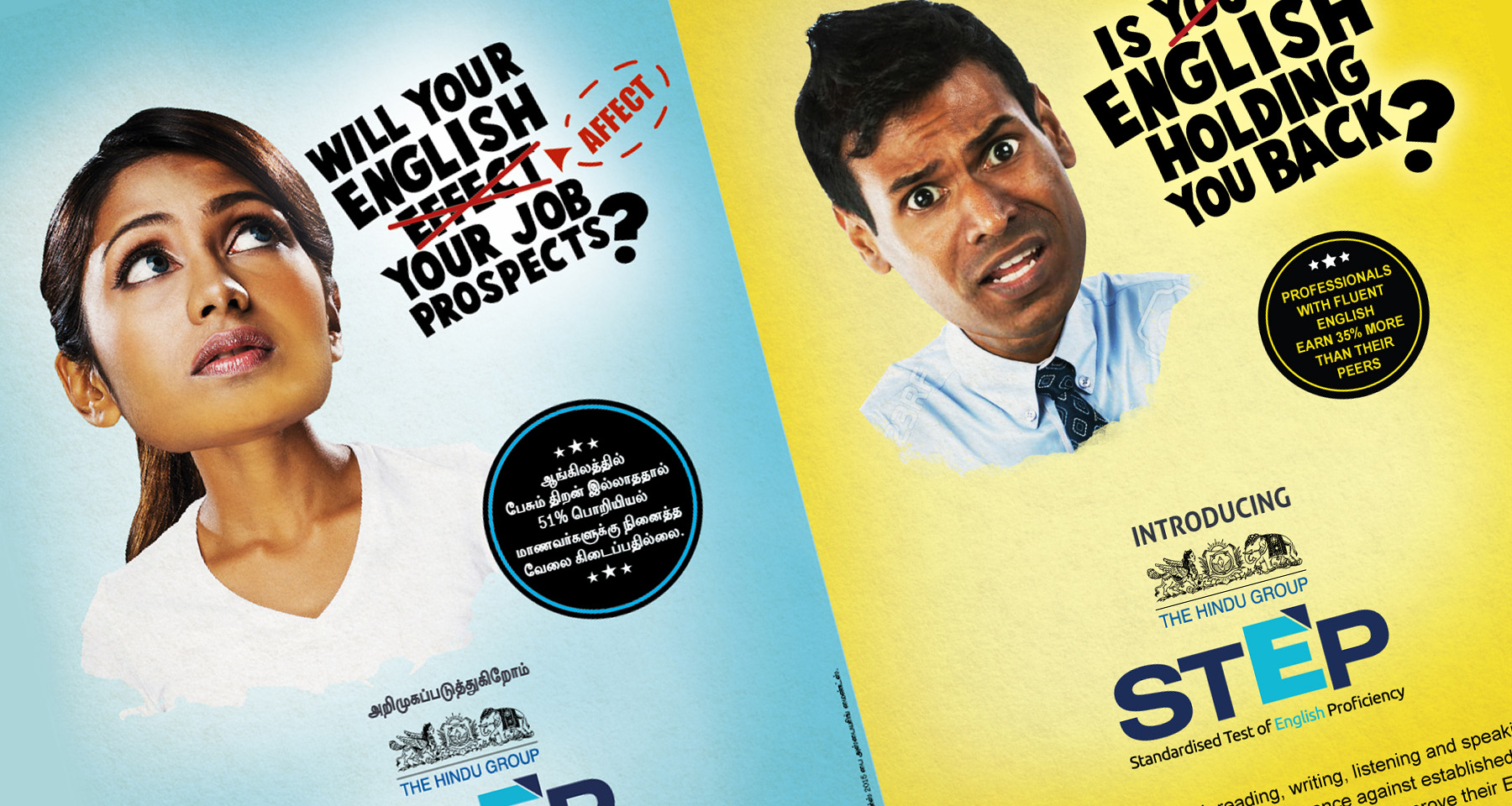 Hindu Group study pinpoints strengths of print advertising